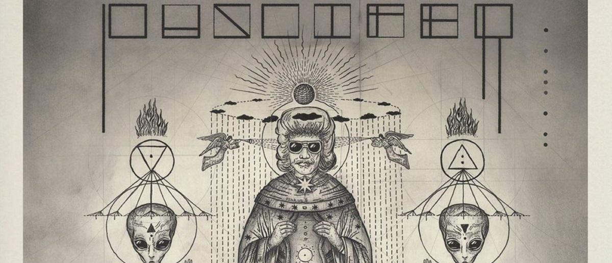 """Новый альбом: Puscifer """"Existential Reckoning"""""""
